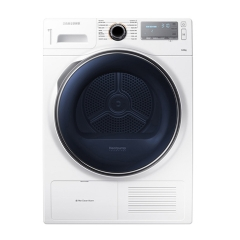 Samsung Tumble Dryers