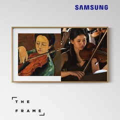 Samsung Introducing The Frame!