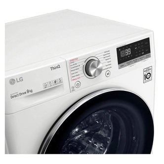LG F4V909WTSE Washing Machine in White 1400rpm 9kg A Rated ThinQ