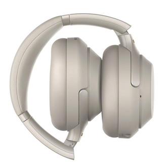Sony WH 1000XM3S Over Ear Wireless Noise Cancelling Headphones in Silv